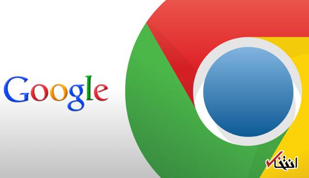 تابستان سال جاری از شر آگهی های تبلیغاتی گوگل خلاص می شوید ، مسدودی دسترسی مزاحمان مجازی به مرورگر کروم